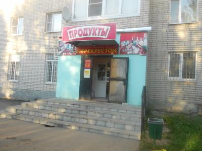 Центр медицинской профилактики архангельск официальный сайт