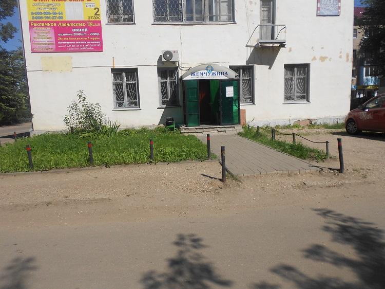 Адрес: обнинск ул гагарина