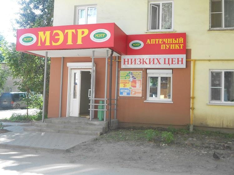 Гагарина - новотроицк - личные photoshareru